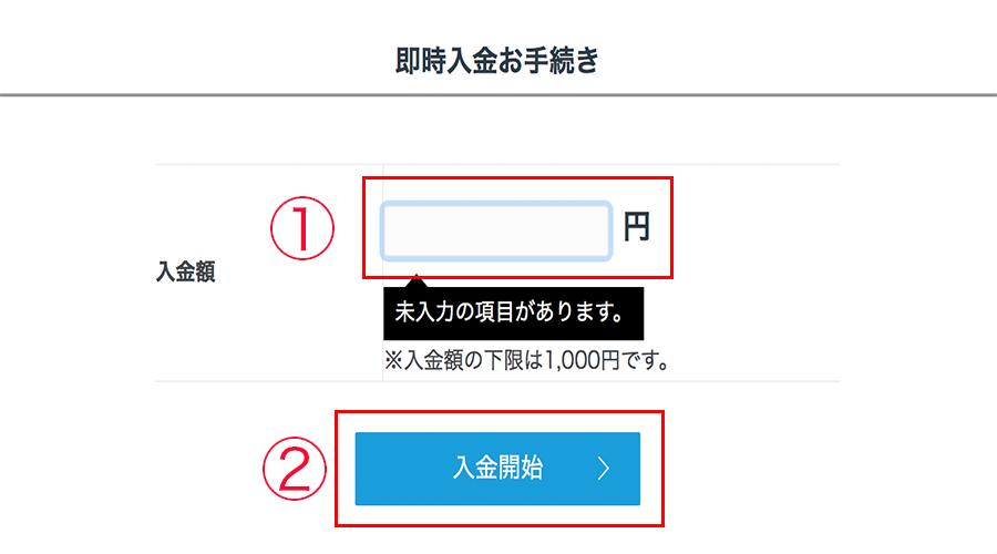 楽天銀行振込銀行